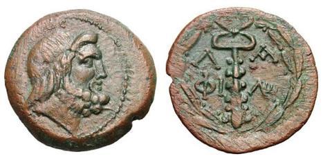lycurgus coin