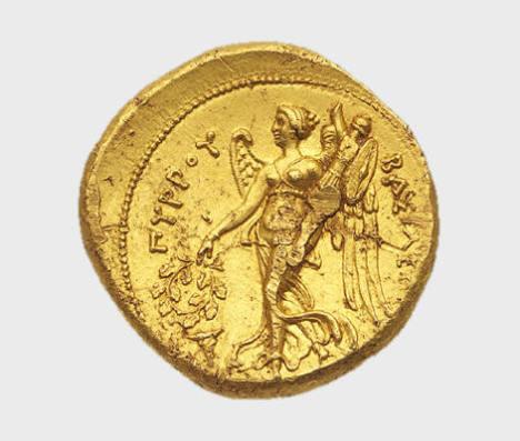 Χρυσός στατήρ Πύρρου Α΄ της Ηπείρου, νομισματοκοπείο Συρακουσών, 278-276 π.Χ. Νομισματικό Μουσείο, Αθήνα. Η Νίκη βαδίζει κρατώντας στεφάνι από κλαδί δρυός και τρόπαιο μάχης προβάλλοντας τις εφήμερες επιτυχίες του βασιλιά της Ηπείρου κατά των Ρωμαίων στην Ιταλία.