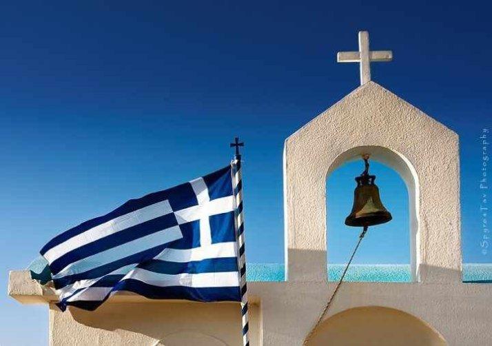 ελληνισμος