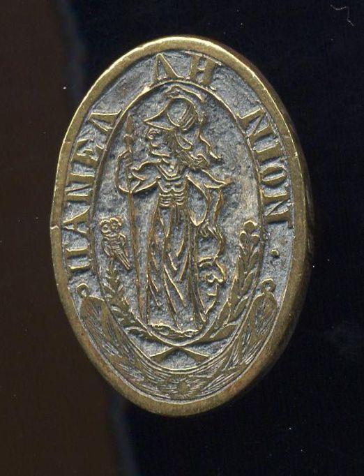 ΣΦΡΑΓΙΔΑ   Κυβερνήτης Ιωάννης Καποδίστριας (1828-1832)