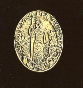 Σφραγίδα της Δημογεροντίας της Χίου (εποχη Καποσίστρια)