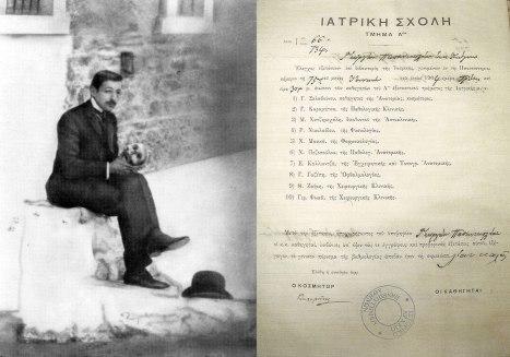 Φοιτητής στο Ανατομείο. Δεξ., το πιστοποιητικό αποφοίτησης του Γ. Παπανικολάου από την Ιατρική