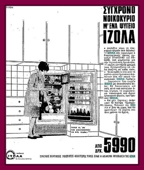 Izola 1966